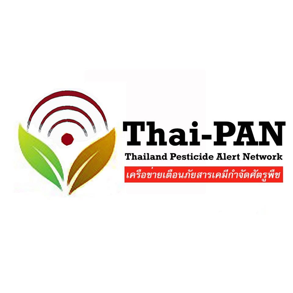 Thai-PAN